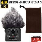 ZOOM Q2n-4K + 野外撮影に欠かせない防風ボア付きセット ビデオカメラ