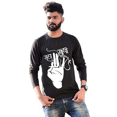 94d694d8 Pick To Print Weed Bholenath Mahadev Mahakal Full Sleeves Tshirt for Men:  Amazon.in: Clothing & Accessories