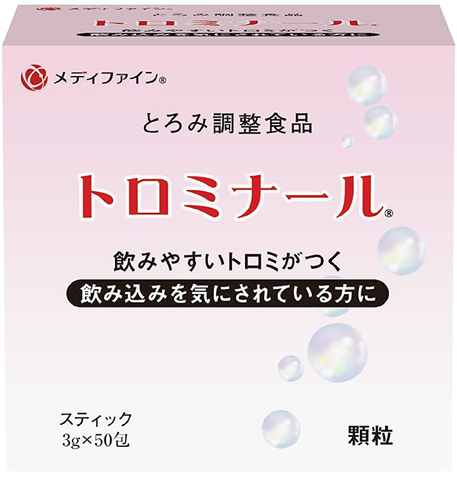 発明自動的にカヌーとろみ剤(とろみ調整食品)ーネオハイトロミールIII 2.5g×50