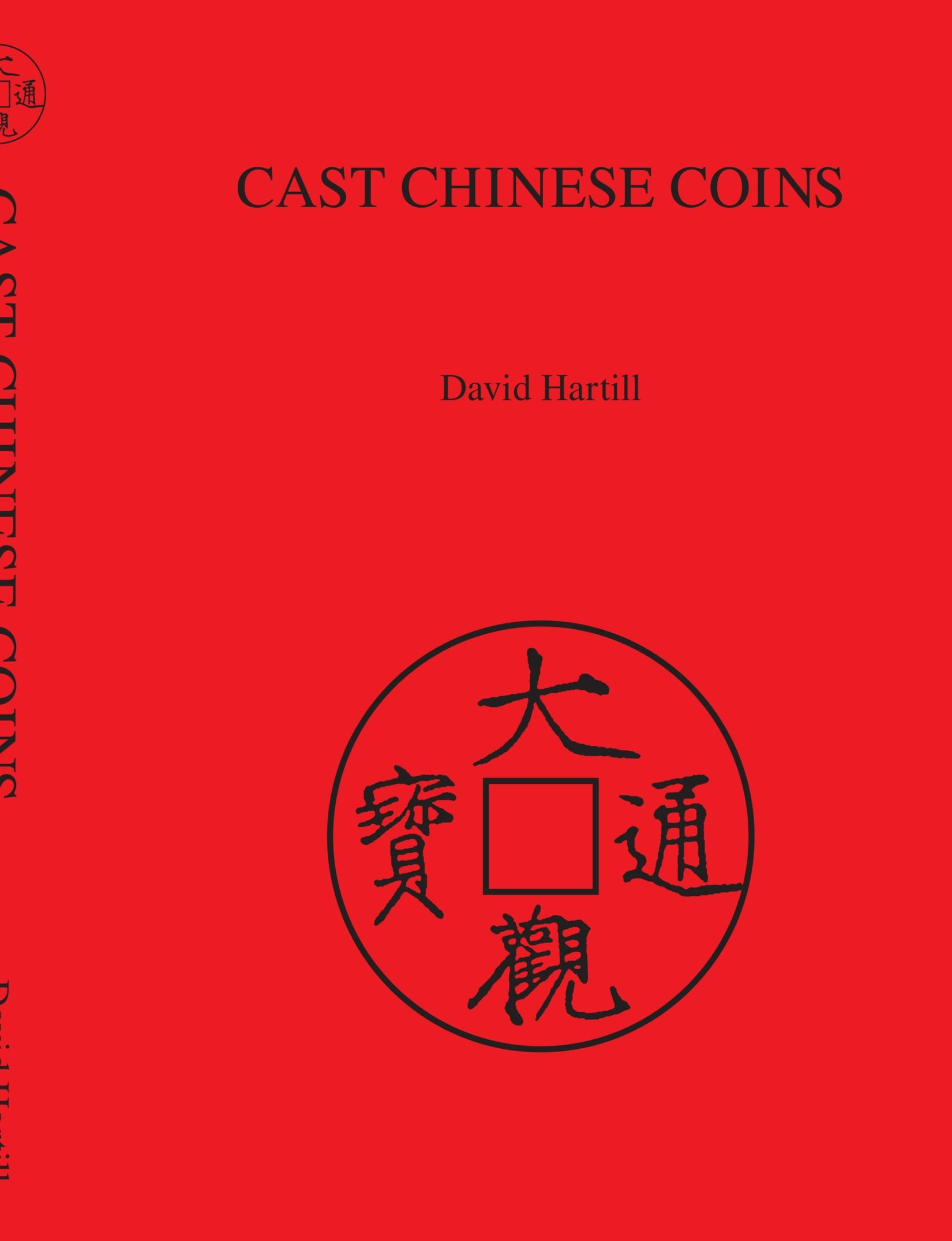 Cast Chinese Coins