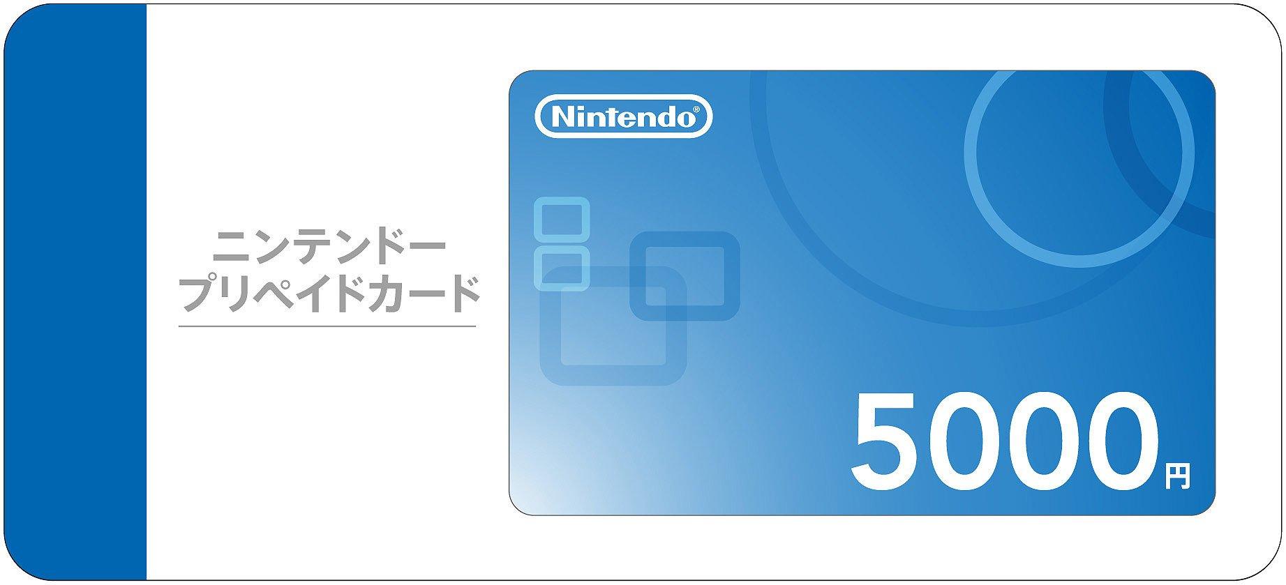 The Nintendo prepaid card of 5000 yen