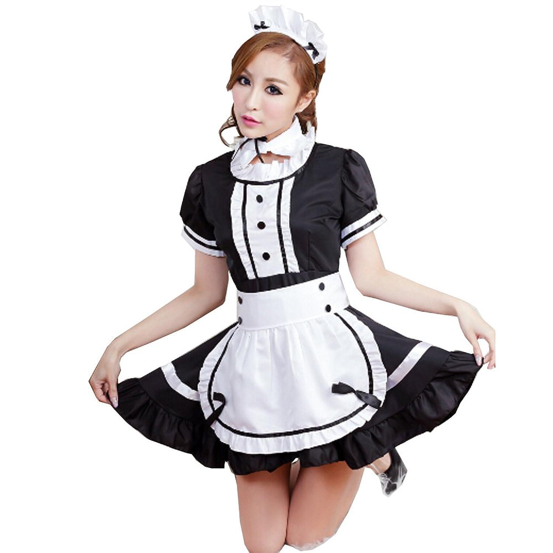 Amazon.com Marshel Women Japanese Maid Halloween Costume Kawaii Dresses Cosplay Black Clothing  sc 1 st  Amazon.com & Amazon.com: Marshel Women Japanese Maid Halloween Costume Kawaii ...