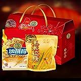 徐福记 春节年货零食礼盒鸿福满堂经典礼盒2000g(亚马逊自营商品, 由供应商配送)