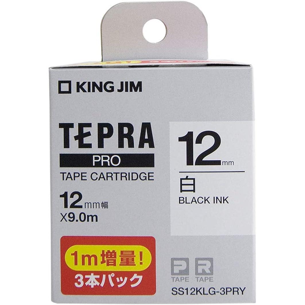 拷問モッキンバードエコーAirmall キングジム テプラ テープ12mm テープカートリッジ テプラPROテープ互換 SS12K 互換品 白地黒文字 長さ8M 3個セット