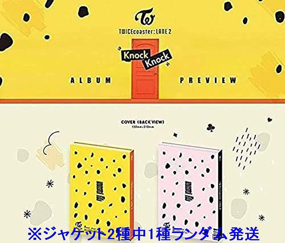 TWICEcoaster : LANE 2 CD SET A VER. + B VER. TWICE 2 PRE ORDER BENEFIT