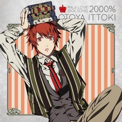 Otoya Ittoki (CV: Takuma Terashima) - Uta No Prince-Sama Maji Love 2000% Idol Song (3) [Japan CD] QECB-47 by ANIMATION (2013-05-15)