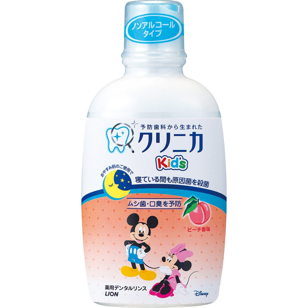Clinica Kid's Dental Rince 250ml - Sukkiri Peach Flavor by Lion Corporation
