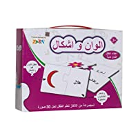2053B Arabic Shapes and Colors Puzzle for Kids - 30 Pieces