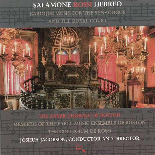 Royal Music Court (Salamone Rossi Hebreo: Baroque Music for the Synagogue and the Royal Court)