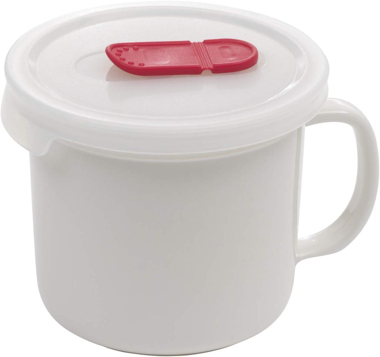 Goodcook 04164 Ceramic Mug with vented lid, 20oz, White
