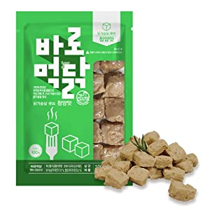 Not frozen Fully cooked healthy Chicken breast cubes Ready to eat right away (Chilli (Cubes), 30 Pack)