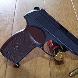 画像をダウンロード 拳銃 イラスト 無料のpngアイコン