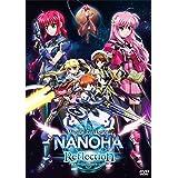 Magical Girl Lyrical Nanoha Reflection [Regular Edition] [DVD] JAPANESE EDITION