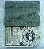 1960s Vintage USSR Soviet Union Russian Paper light meter