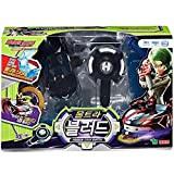 Power Battle Watchi Mini-Battle League Season 2 Power Coin Battle Ultra Blood