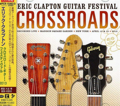 Download Crossroads Guitar Festival 2013 ebook