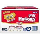 HUGGIES 好奇 金装 纸尿裤 尿不湿 箱装 M162片 (适合7-11公斤) 包装更新中