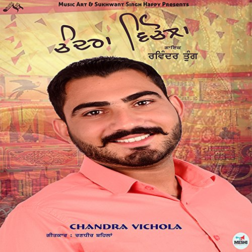 Art Art Chandra (Chandra Vichola)