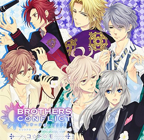 Animation-Brothers-Conflict-Anime-Character-Song-Concept-Mini-Album-2-Ko-Do-Mo-Japan-CD-GNCA-1386