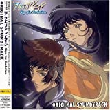 Aquarian Age: Original Soundtrack (2002-02-21)