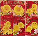 """36 pcs of Colorful 2017 Chinese Happy New Year Red Envelopes for Year of the Rooster """"Happiness-Best Wishes-Gong H0ay Fat Choi"""" Written in Chinese-Measured: 4.5"""" x 3.25"""" (Pack of 36 with Six Designs)"""