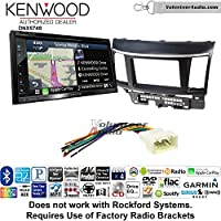 Volunteer Audio Kenwood DNX574S Double Din Radio Install Kit with GPS Navigation Apple CarPlay Android Auto Fits 2008-2015 Mitsubishi Lancer