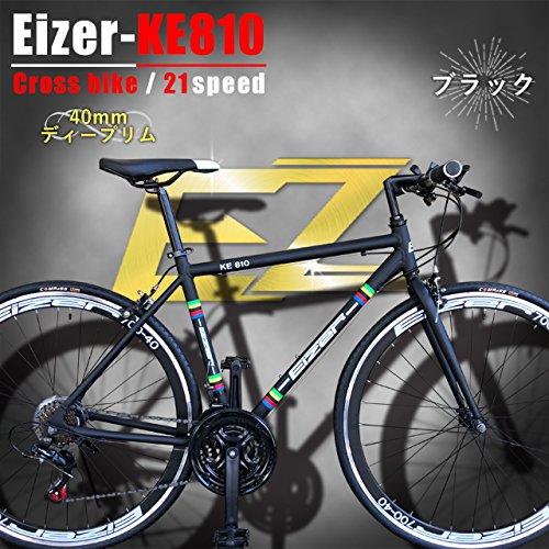 【Eizerクロスバイク】 アイゼルKE810 街乗りから競技まで シマノTOURNEY21段 軽量アルミフレーム 700Cエアロホイール レーシーデザイン フラットロード B07FHL8YGJブラック