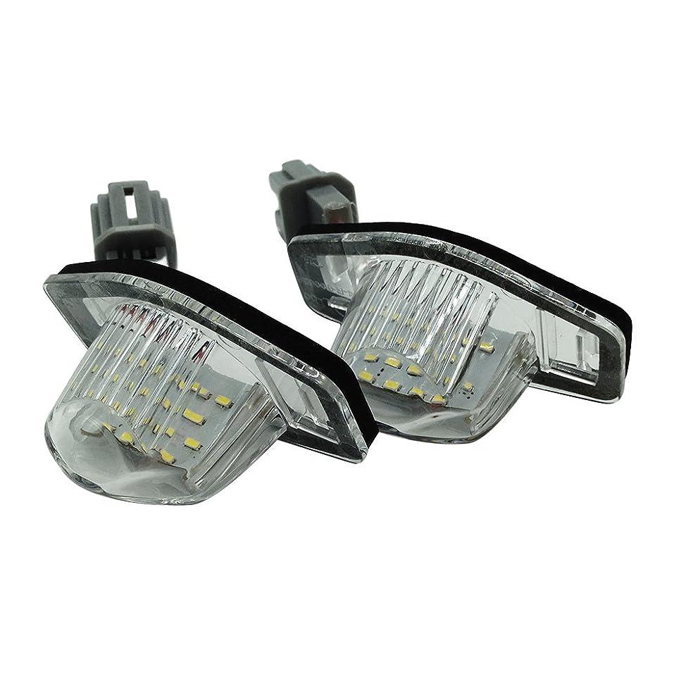 援助する交通吸収するハイエース 200系 1型 2型 3型 4型 LED ライセンスランプ 36LED ホワイト ナンバー灯 純正交換型 ライト 2P