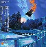 Star Die: Delerium Years 1991-1997 by Porcupine Tree (2008-01-29)