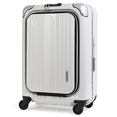 "Enkloze X1 Carbon Carry-On 21"" Spinner 100% PC TSA Approved Front Loading Zipperless"