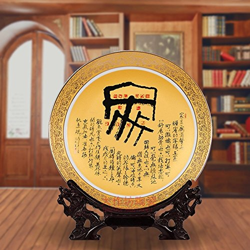 YAXIAO Jingdezhen Ceramic Porcelain Gold Stickers Gold Word Porcelain Plate Home Decorations Hanging Plate Decorative Plate Modern Chinese Style Living Room Decoration Ornaments Home Decoration from YAXIAO