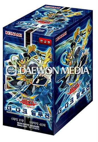 yugioh-cards-the-dark-illusion-booster-box-korean-ver-40-booster-pack