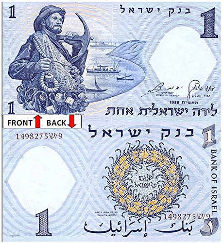 1958 IL LOVELY 60 YEAR OLD ISRAELI 1 POUND BANKNOTE w FISHERMAN 1 POUND Crisp Uncirculated