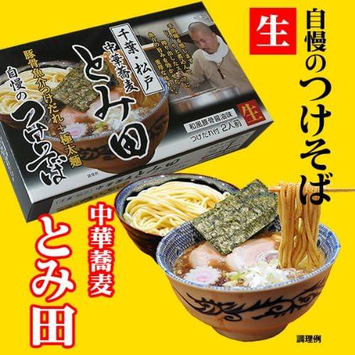 千葉県 アイランド食品『中華蕎麦 とみ田 つけそば』