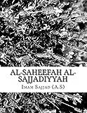 Al-Saheefah Al-Sajjadiyyah, Imam Sajjad, 1494350092