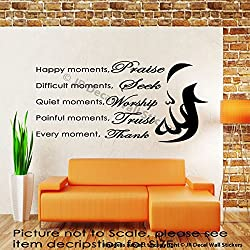 Islamic Quote Wall Stickers Happy Moment Praise ALLAH Removable Vinyl Wall Decals Islamic Quote Muslim Home Decor