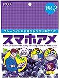 サクマ製菓 スマホアメ 70g×6袋