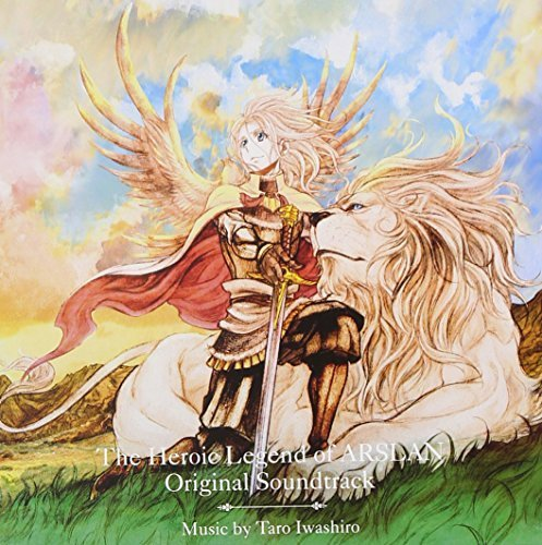 THE HEROIC LEGEND OF ARSLAN ORIGINAL SOUNDTRACK by Animation Soundtrack (2015-09-26)