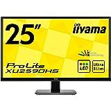 Iiyama ProLite XU2590HS-B1 25-Inch LED Monitor - Black (1920 x 1080, 250 cd/m2, 1000:1, 5 ms, HDMI, DVI-D, VGA)