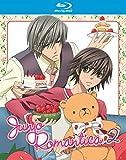 Buy Junjo Romantica Season Two - Blu-ray Collection (Junjou Romantica)