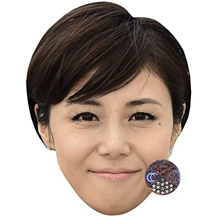 Celebrity Cutouts Nanako Matsushima Smile Big Head Larger Than Life Mask Amazon Co Uk Toys Games