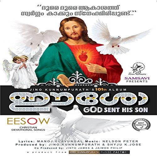 M jayachandran hits malayalam songs free download.
