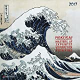 img - for Hokusai Japanese Woodblock Painting (170532) book / textbook / text book