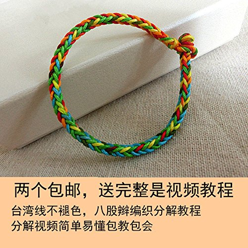 Bracelet Knitted Wire (Bracelet hand-knitted wire rope villain colored material package sent tutorial cautiously braided red string stereotyped)