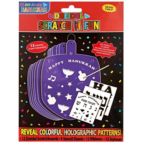 Hanukkah Scrath N' Fun Dreidels - Reveal Holographic Patterns, - Dreidel Hanukkah Craft