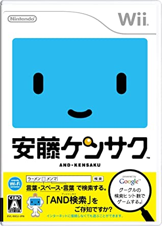 Amazon | 安藤ケンサク - Wii | ...