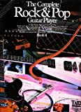 img - for The Complete Rock and Pop Guitar Player: No 4 by Mick Barker (1995-12-31) book / textbook / text book
