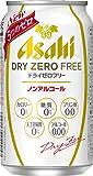 アサヒ ドライゼロフリー ノンアルコール 350ml×24本