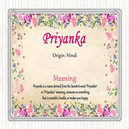 Priyanka Name Meaning Drinks Mat Coaster Floral Amazon Co Uk Office Products Priyanka is beautiful, and we know a lot of other names like this. meaning drinks mat coaster floral