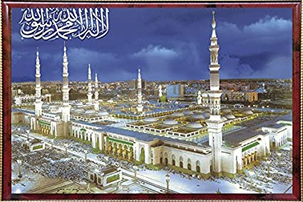 Pictoreal Wooden Makka Madina 3D Photo Frame (Brown, H 19 XW 1 XL 27-inch)